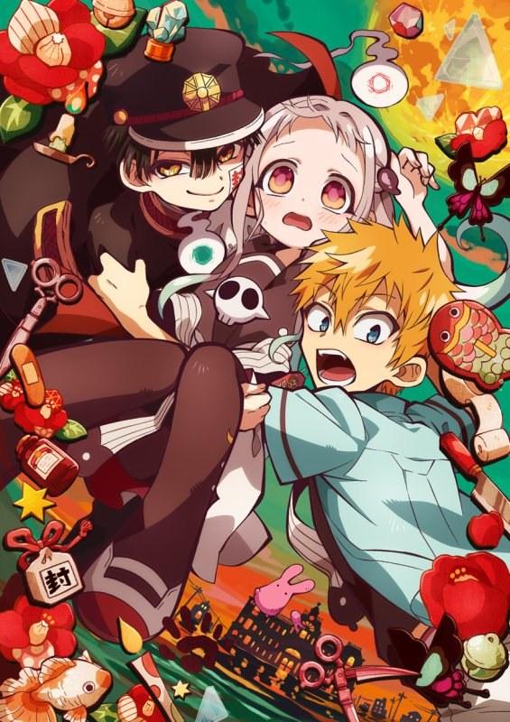 #anime #cover #hanakokun