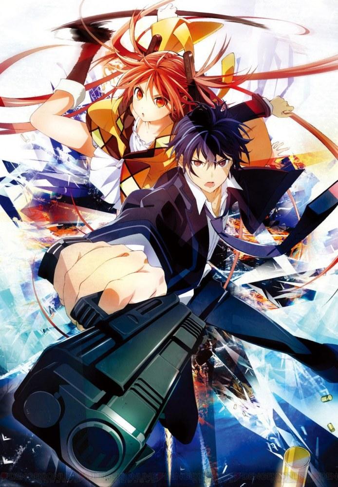 #anime #cover #blackbullet