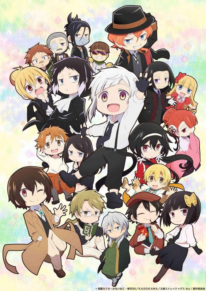 #anime #cover #bsdwan