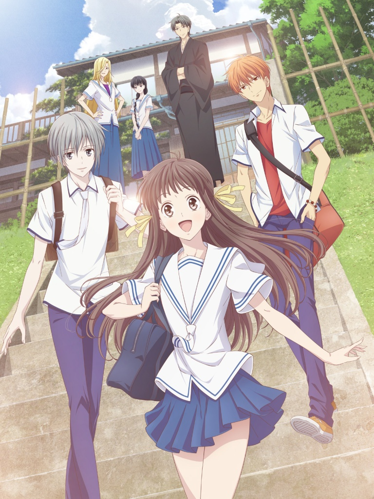 #anime #cover #fruitbasket