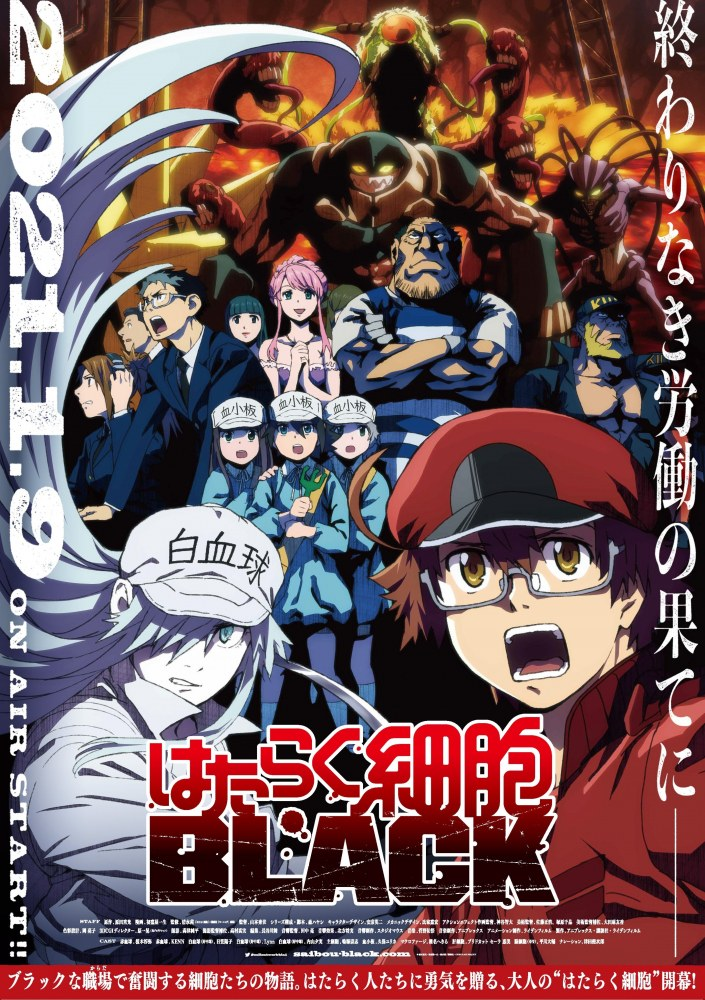 #anime #cover #hatarakusaiboublack
