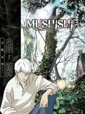 #anime #cover #mushishi